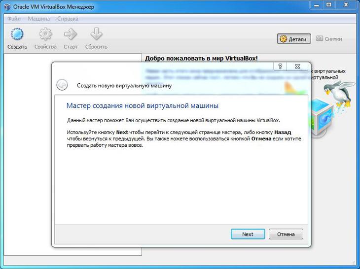 Osx86 Virtualbox