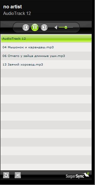Обзор облачного сервиса SugarSync: конкурент Dropbox