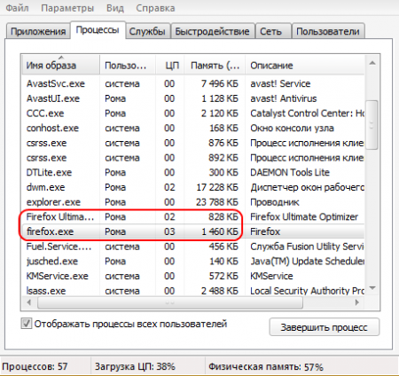 Легкая оптимизация Firefox с помощью Ultimate Optimizer