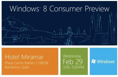 """""""Редмонд """" (компания Microsoft) разослал приглашения СМИ, в котором..."""