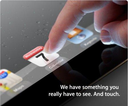 Официально: анонс Apple iPad 3 состоится 7 марта