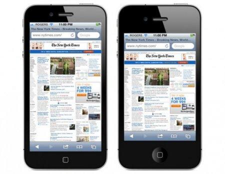 Слухи: новый iPhone будет оснащен 3,95'' дисплеем